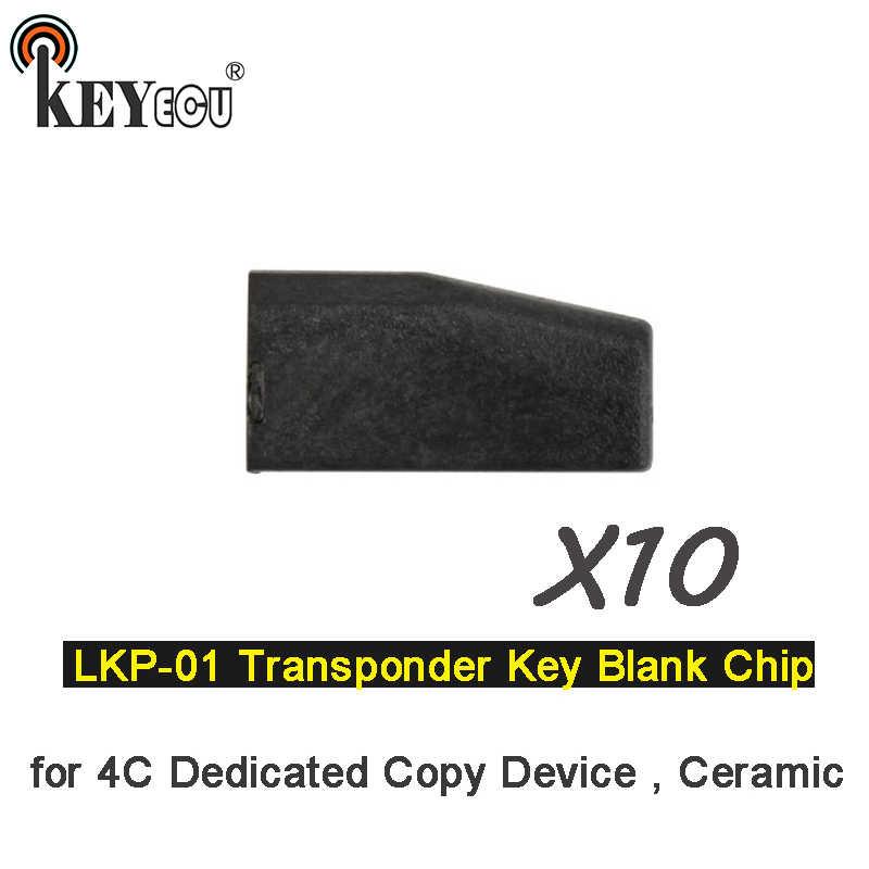 KEYECU 10x wielokrotnego użytku LKP-01 transpondera pusty klucz 4C kopiowania Chip użytkowania dla 4C dedykowany kopia urządzenia, ceramiczne