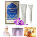 Iranian Saffron Cream White Cream White Cream Genital Itching Vulva leukoplakia Iran Antibacterial Antipruritic Repair Cream