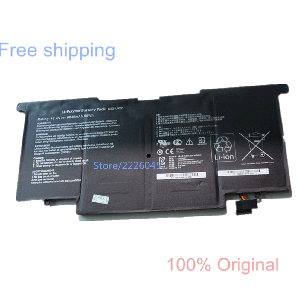 IECWANX 100% new Laptop Battery C22-UX31 (50Wh 7.4v) for Asus C22-UX31 C23-UX31 ZenBook UX31A UX31E Ultrabook
