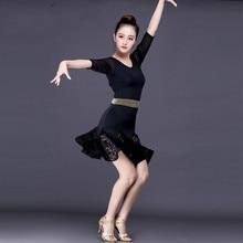 Adult Sexy Latin Dance for Women Cha Cha/Rumba/Samba/Tango/Ballroom Ladies Lace Dance Dress Performance Dance Wear Outfit недорого