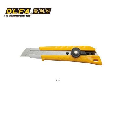 18mm OLFA X-Design Cutter L-192B L-5