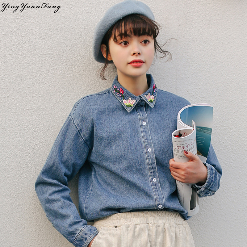 YingYuanFang New fashion preppy style embroidery long sleeve lapel denim women's shirt