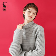 Toyouth 2019 New Loose Turtleneck Female Pullovers Long Sleeves Solid Thick Sueter Mujer Wool Chic Sweater for Women Gray Red(China)