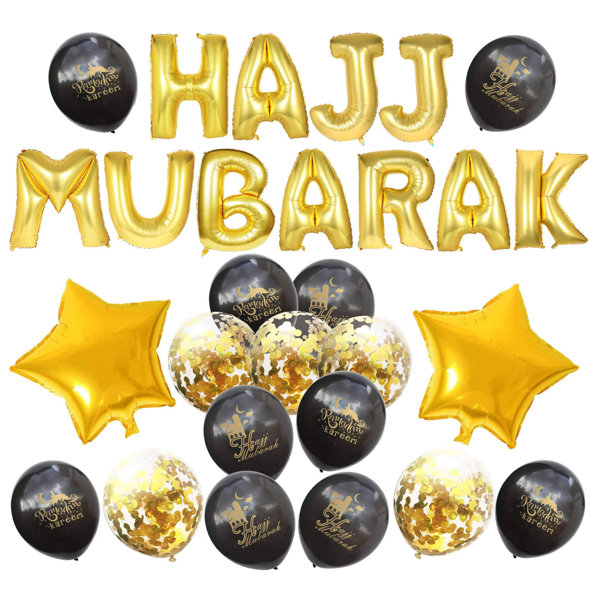 2019 Eid Mubarak Party Balloons Set Happy Ramadan Kareem Helium Balloon Decoration Ramadan Hajj Mubarak Muslim Event Party Decor