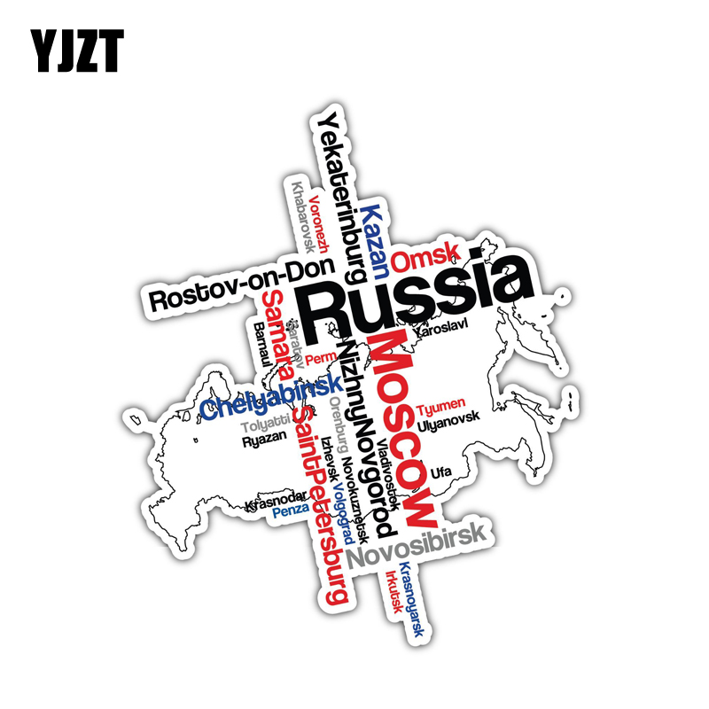 YJZT 12.5CM*14.9CM Reflectivee Windows Russia Moscow Word Car Sticker PVC Decal 6-0167