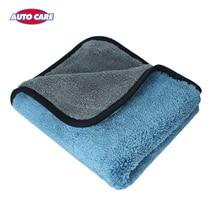 Детализация auto car воск чистки care полировка микрофибры толстые полотенце плюшевые