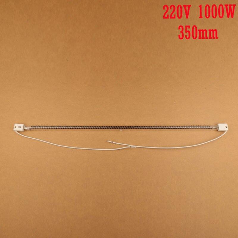 carbon fiber halogen heating element,infrared radiation electric heat pipe,automobile baking lamp 350mm 1000W 220V