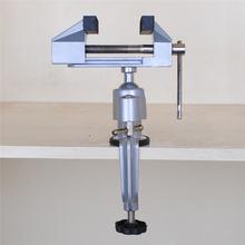 Кардан шарнирный стол тиски скамья зажим шлифовальный станок