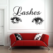 Eye Eyelashes Wall Decal Sticker Lashes Extensions Eyebrows Brows Beauty Salon home decor removeable vinyl wall decals G280 art wall sticker lashes salon eyelashes decor vinyl removeable beauty salon decoration make up extensions eyebrows decal ly265