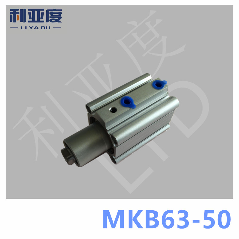 MKB63*50R Rotary clamping pneumatic cylinder MKB63-50R Corner cylinder MKB63-50L MKB63*50L mkb63 50r mkb series double acting rotary clamp air pneumatic cylinder mkb63 50r