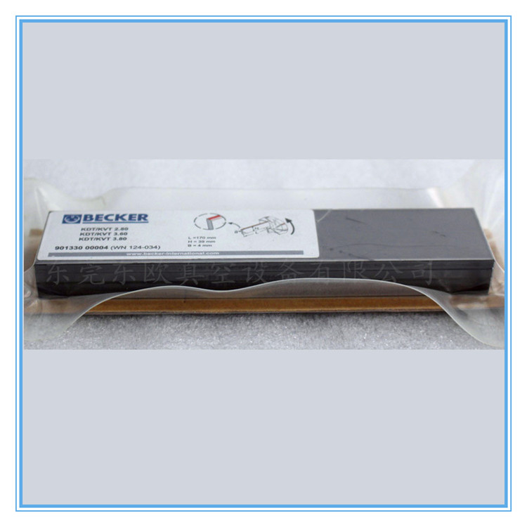 7 vanes per set brand-new original special carbon vanes (Blades) WN124-034 for Germany Becker DTVT3.60 and DVT3.80 brand new original bsm75gb120dlc 75a1200v germany