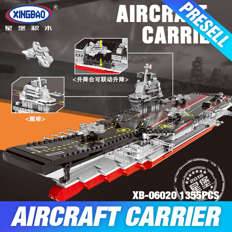XINGBAO 06020 The Aircraft Ship Set Military Series Building Blocks Bricks Educational Toys for Children DIY Boy's Birthday Gift black pearl building blocks kaizi ky87010 pirates of the caribbean ship self locking bricks assembling toys 1184pcs set gift
