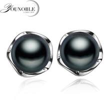 Genuine Black Natural Freshwater Pearl Earrings For Women,925 Silver Earring With Girl  Birthday Gift