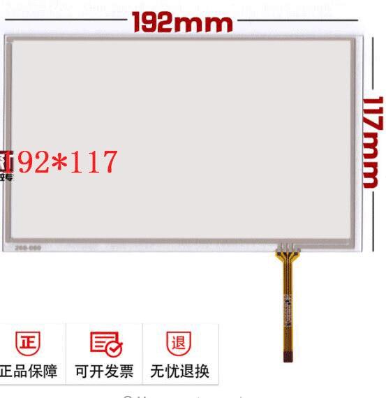 192*117 tela nova tela sensível ao toque de 8 polegada 8 polegada HSD080IDW1-C01 AT080TN64 tela sensível ao toque de navegação do carro DVD