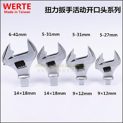 FOR WERTE Adjustable wrench 9x12 14x18 5-27mm-31-41mm torque wrench movable head plug