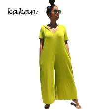 Kakan summer new best womens loose jumpsuit fashion hooded red light green