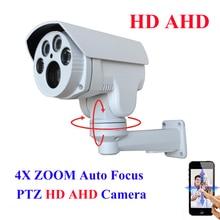 Analogique Haute Définition AHD MINI PTZ Bullet Caméra IR Extérieure HD 1080 P AHDH 960 4X Autofocus Zoom 2.8-12mm À Focale Variable 2MP