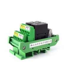 2-way relay dual-group module industrial grade module PLC control relay 24V can be customized цены