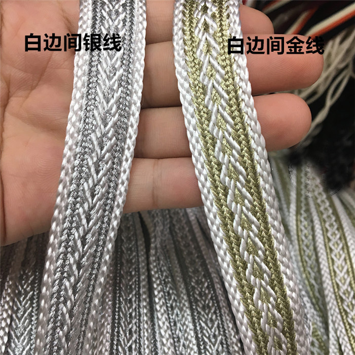 6Yds/lot White Side Of The Gold/silver Thread Pattern Lace/ribbons Accessories Cuffs The Neckline DIY Decoration 2cm Wide A1282