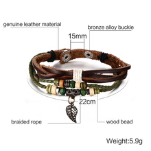 Unisex Brown Genuine Leather Bracelet Bangle