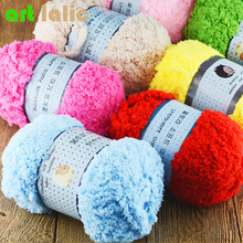 Super Soft Smooth Chunky Acrylic Double Knitting Wool Yarn ColorfulSkein Ball Yarn For DIY Knitting Craft Baby Clothes Hat