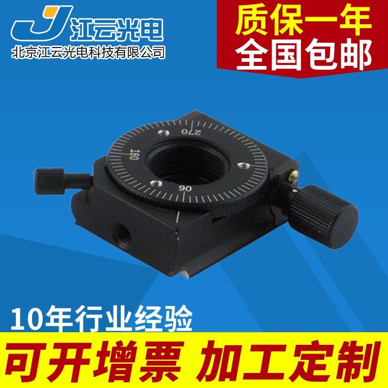 Precision manual rotary table Y101RM Rotating platform Rotating table Rotating table precision