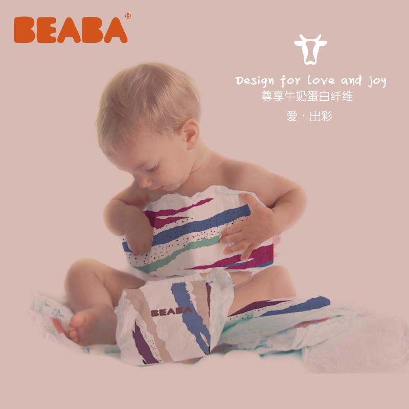 Beaba Baby Colorful Lovely Breathable Disposable Throwaway Diapers 10 PCS Infant Diaper Size NB/S diaper for New Born Kids ...