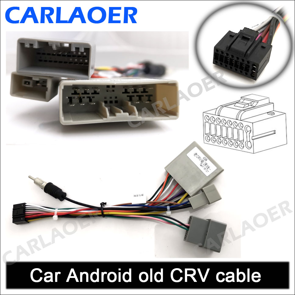 old CRV connection cable