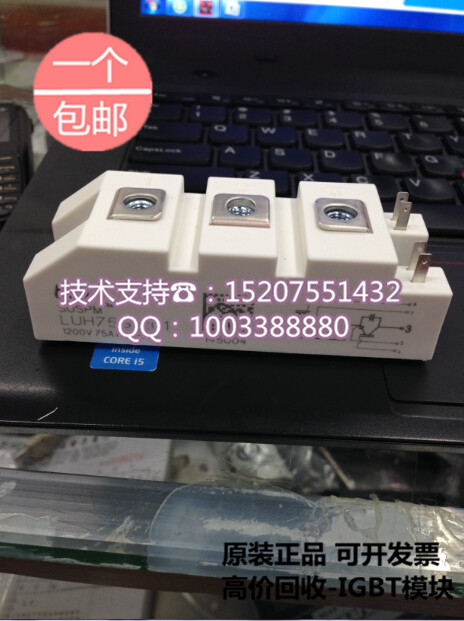 LUH75G1201 LUH75G1201Z new original Korea imported IGBT module LS brand genuine mail