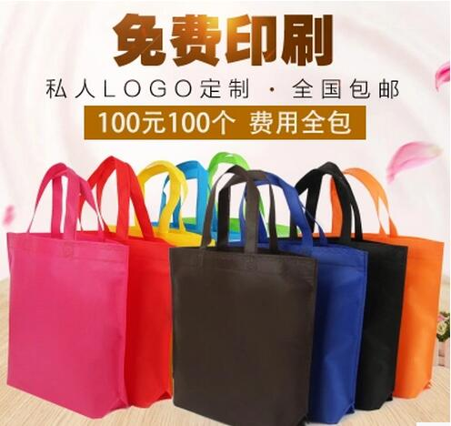 Superior Quality Custom Creative Logo Design Shopping Laminated PP Non Woven Bag Manufacturer