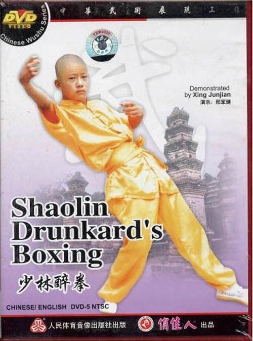[original] - genuine Shaolin Kungfu series 1-45 (48DVD)