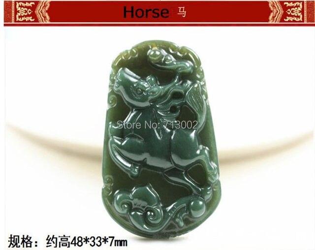 Craftsman carven horse amulet dark green jade horse pendant necklace craftsman carven horse amulet dark green jade horse pendant necklace talisman chinese horoscope aloadofball Choice Image