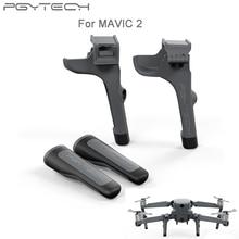 PGYTECH для DJI Mavic 2 Расширенный посадочный механизм удлинитель стойки для посадки Безопасности Штатив повышенные ноги RC Дрон аксессуары