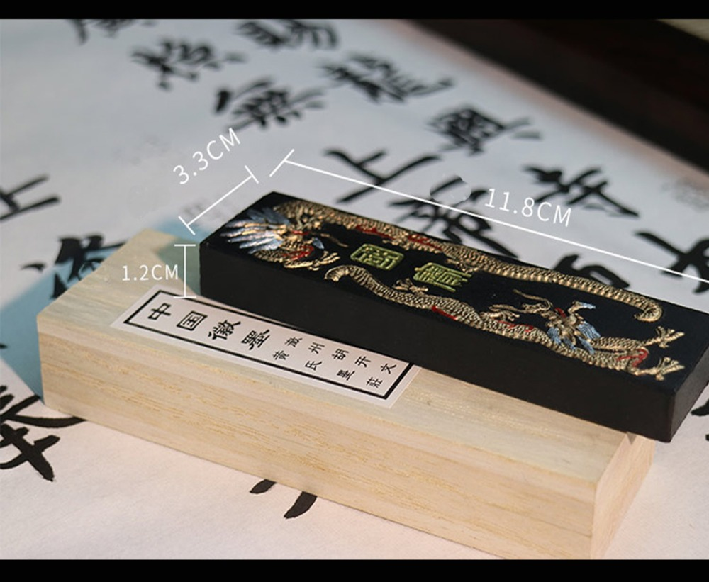 1 piece Chinese Calligraphy Painting Pine-soot Ink Stick Painting Supply Stationary