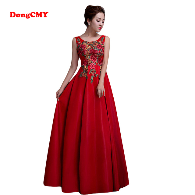 418a49df88c DongCMY 2017 new fashion bandage red color long party lace-up prom dress