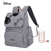 Disney New Multifunctional Baby Bag For Mom Fashion Double Shoulder Diaper Bag Nappy Backpack With Hooks USB Heater Pink Gray