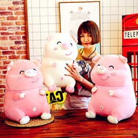 Large Kawai Animal Plush Toys Doll Anime Smile Pig Plush Toys for Children Kids Birthday Gift 50 60CM L2752