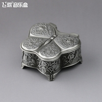 Butterfly Embossed Mini Metal Music Box Birthday Gift For Girlfriend Sweet Home Decoration Collection