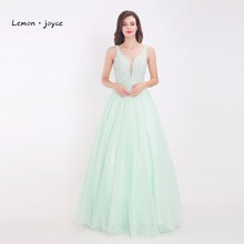 Lemon·joyce Prom Dresses 2019 Floor Length Party Dresses