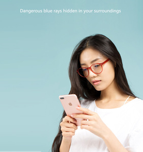 Image 5 - Xiaomi ROIDMI (מעודכן כדי Qukan) b1 Qukan W1 אנטי כחול קרני Photochromic משקפיים מגן אוזן גזע להסרה עין מגן