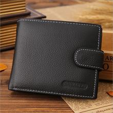 New men wallet leather purse Business leather zero casual wallet