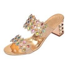 2017 г. пикантные Шлёпанцы для женщин со стразами Шлепанцы женские босоножки квадратный каблук Босоножки без задника женская летняя обувь босоножки на высоком каблуке
