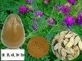 100g frete grátis 100% Natural extrato da raiz de Astragalus polissacarídeo de 50% UV