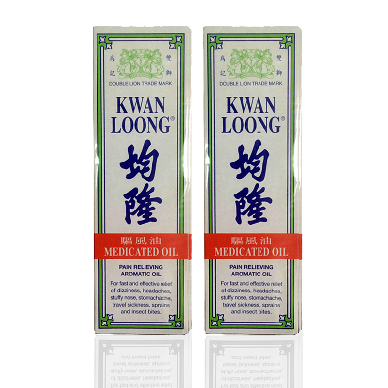 2 Bottles Kwan Loong Pain Relieving Aromatic Oil Health Supplements Pain Relief