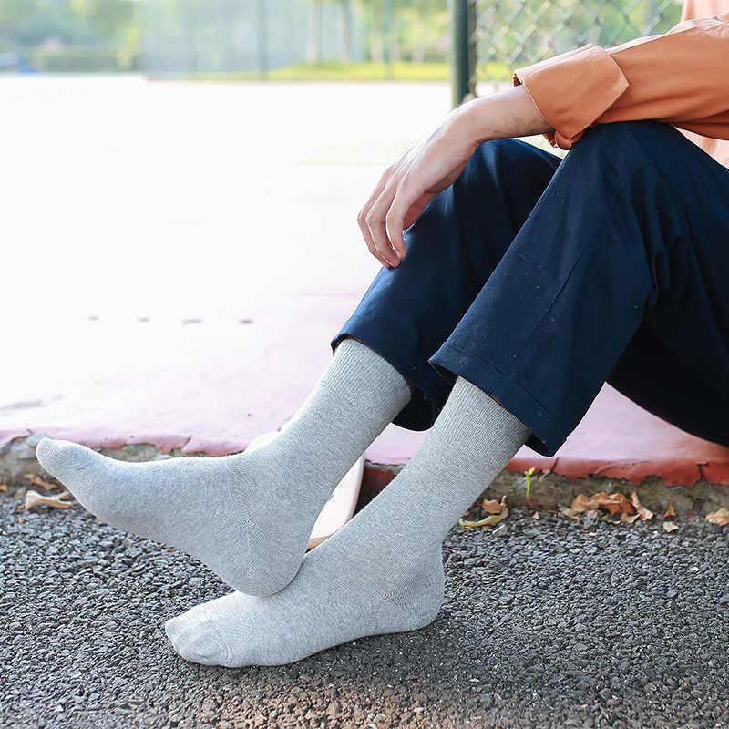 Calcetines de Color caramelo de Color sólido para hombre calcetines de moda tendencia para hombre Otoño e Invierno nuevos calcetines de algodón Casuales