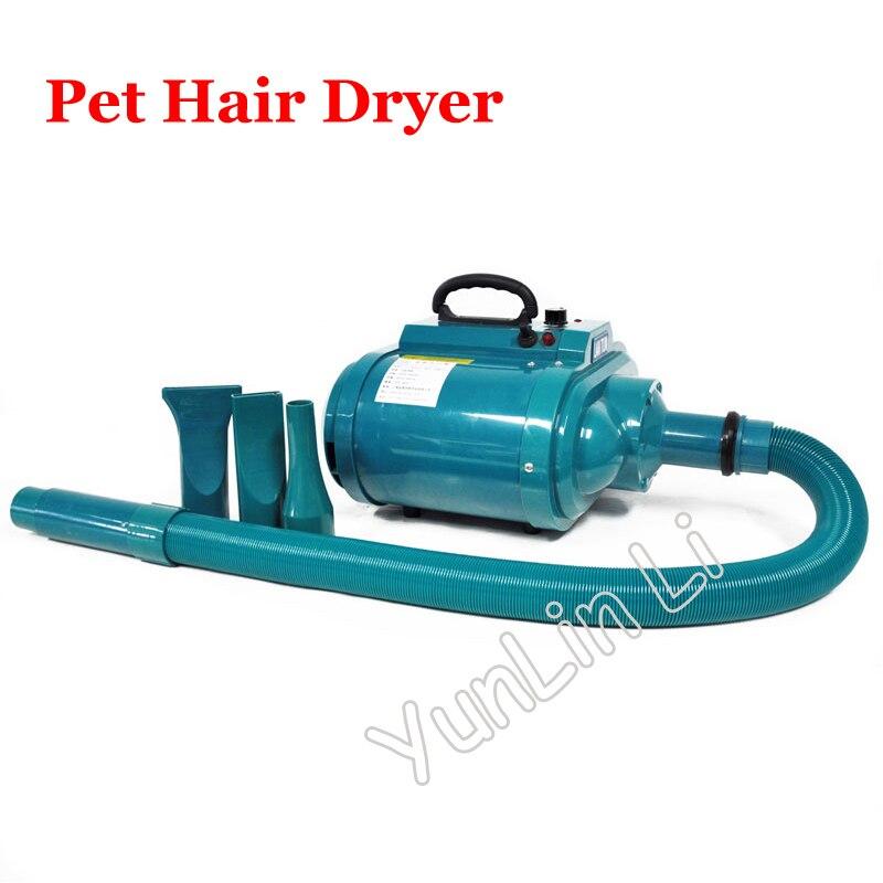 Pet Hair Dryer Dual motor Professional Pet Hair Dryer 3300W 220V Blower for Pets LT 1090C H / LT 1090D H
