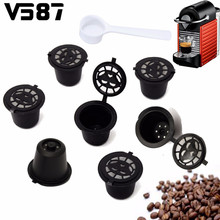 7Pcs Refillable Micro Mesh Coffee Filter Capsules Pod Espresso Brewer Filters Kitchen Coffee Shop Tools Gadgets Kitchenware