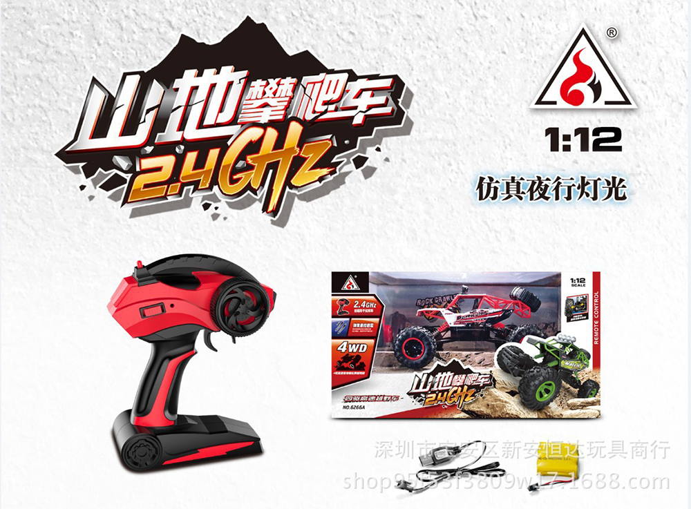 37cm RC Car 1/12 4WD 2.4G Updated Version Remote Control Car Sety High Speed Off-road Toys Buggy Truck Vehicle Toys With Battery lw 20mg 20kg waterproof high torque digital servo with metal gear for rc car 1 10 1 8 off road car buggy truck part