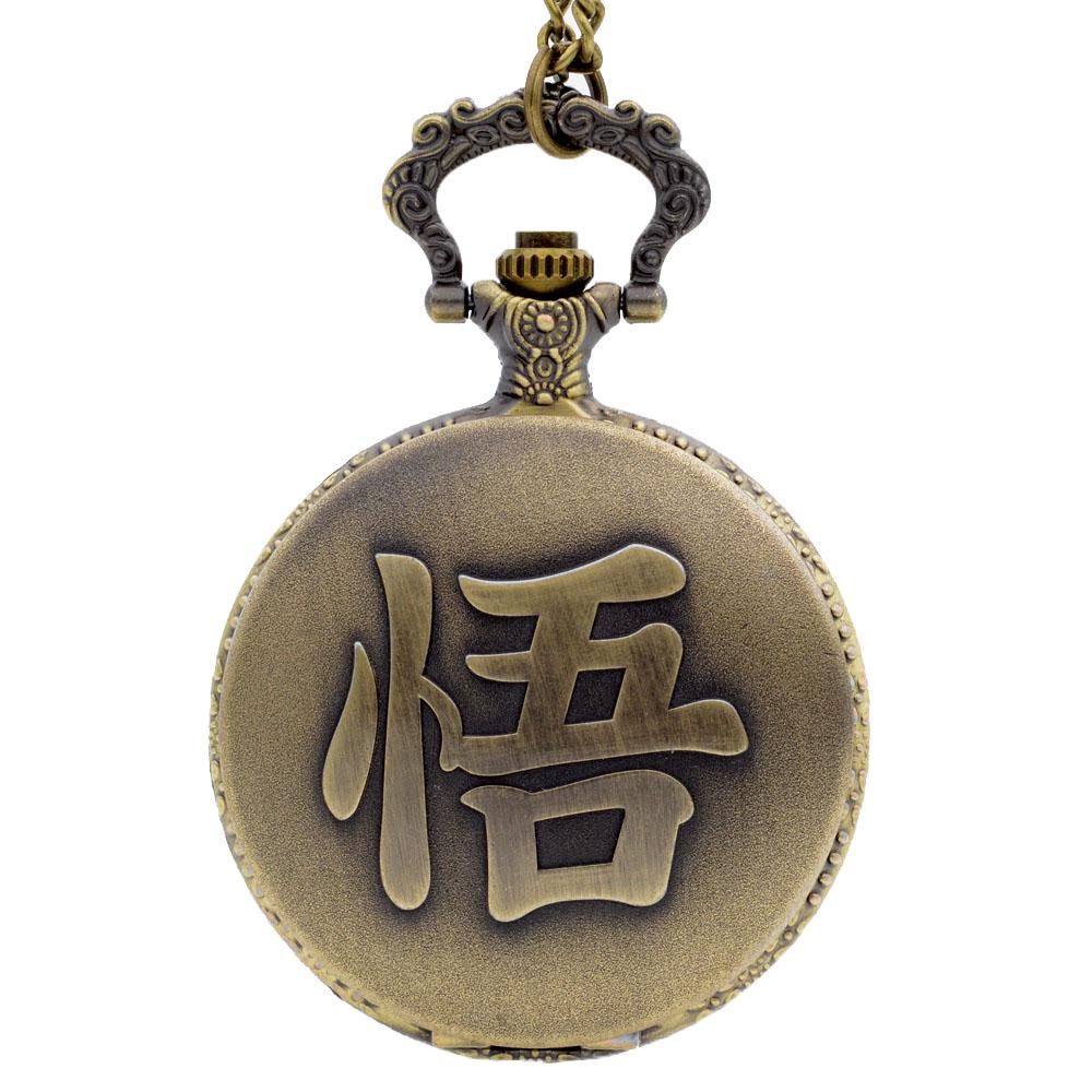 Dragon Ball Pendent Pocket Watch