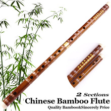 Chinese Bamboo Flute Professional Musical Instrument For Beginners Woodwind Bambu Flauta Dizi In C/D/E/F/G Key With Chinese Knot
